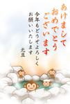 温泉とチビザルちゃん年賀状
